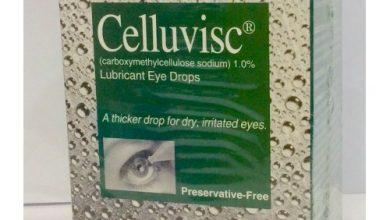 قطرة سيلوفيسك مرطب للعين لعلاج جفاف العين و راحة مؤقتة celluvisc