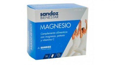 اقراص ساندوز مغنيسيوم مكمل غذائي لعلاج نقص مستوى المغنيسيوم في الدم