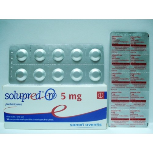 اقراص سولوبريد مضاد قوى و عام للإلتهابات و الحساسية و الالتهاب الرئوى الحاد