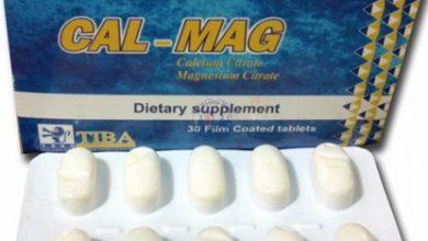 صورة كال-ماج CAL-MAG مكمل غذائي لتقوية العضلات والعظام ووقايتها