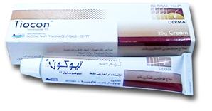 كريم تيوكون لعلاج التهاب الجلد و البقع الحمراء والامراض الجلدية Tiocon