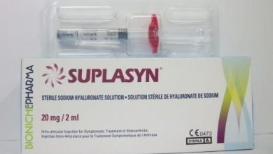 Photo of حقن سوبلاسين لعلاج التهابات و خشونة المفاصل SUPLASYN