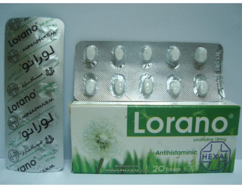 لورانو lorano لعلاج الحساسية بانواعها