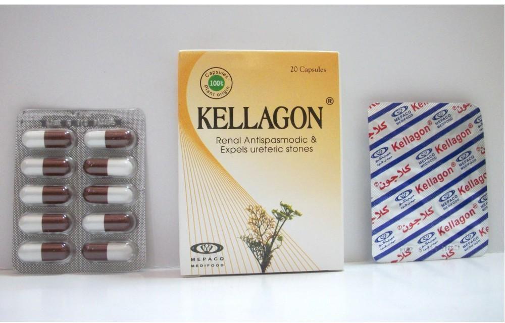 كلاجون KELLAGON دواء لعلاج حصوات الكلي ومطهر لمجري البول