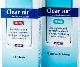 كلير اير Clear air دواء لعلاج الربو المزمن وحساسية الجهاز التنفسي
