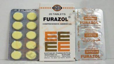 صورة دواء فيورازول لعلاج دوسنتاريا الاميبا الحادة بالأمعاء Furazol