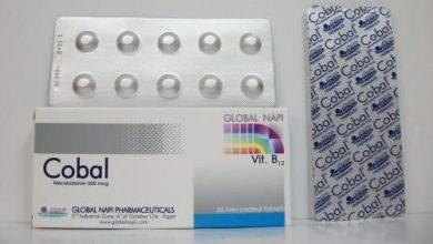 كوبال COBAL اقراص لعلاج نقص فيتامين ب 12 وعلاج الانيميا وحالات العقم