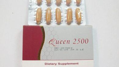 Photo of كوين Queen 2500 كبسولات لتحسين وظائف الجسم ومقوي عام ومكمل غذائي
