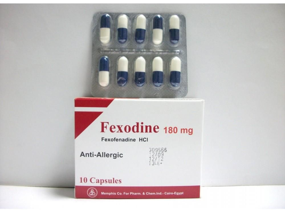 كبسولات فيكسودين لعلاج الحساسية الموسمية و سيلان الأنف والدموع Fexodine