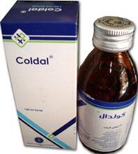 دواء كولدال مهدئ للسعال وطارد للبلغم وعلاج النزلات الشعبية Coldal روشتة