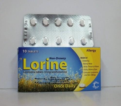 حبوب لورين Lorine لعلاج الحساسية والتهاب الجيوب الانفية روشتة