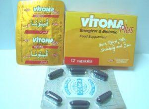 كبسولات فيتونا بلس لعلاج حالات سوء التغدية والحفاظ على سلامة الجلد VITONA PLUS