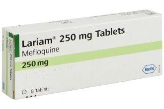 صورة اقراص لاريام lariam مضاد حيوي لعلاج مرض الملاريا و داء الاميبا