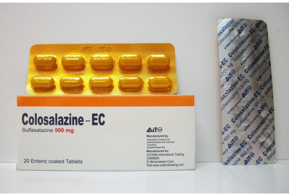 اقراص كولوسالازين colosalazine لعلاج التهابات القولون التقرحي