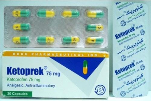 كيتوبريك CAPSULES كبسولات تسكن الالم وتعالج التهاب المفاصل وعرق النسا