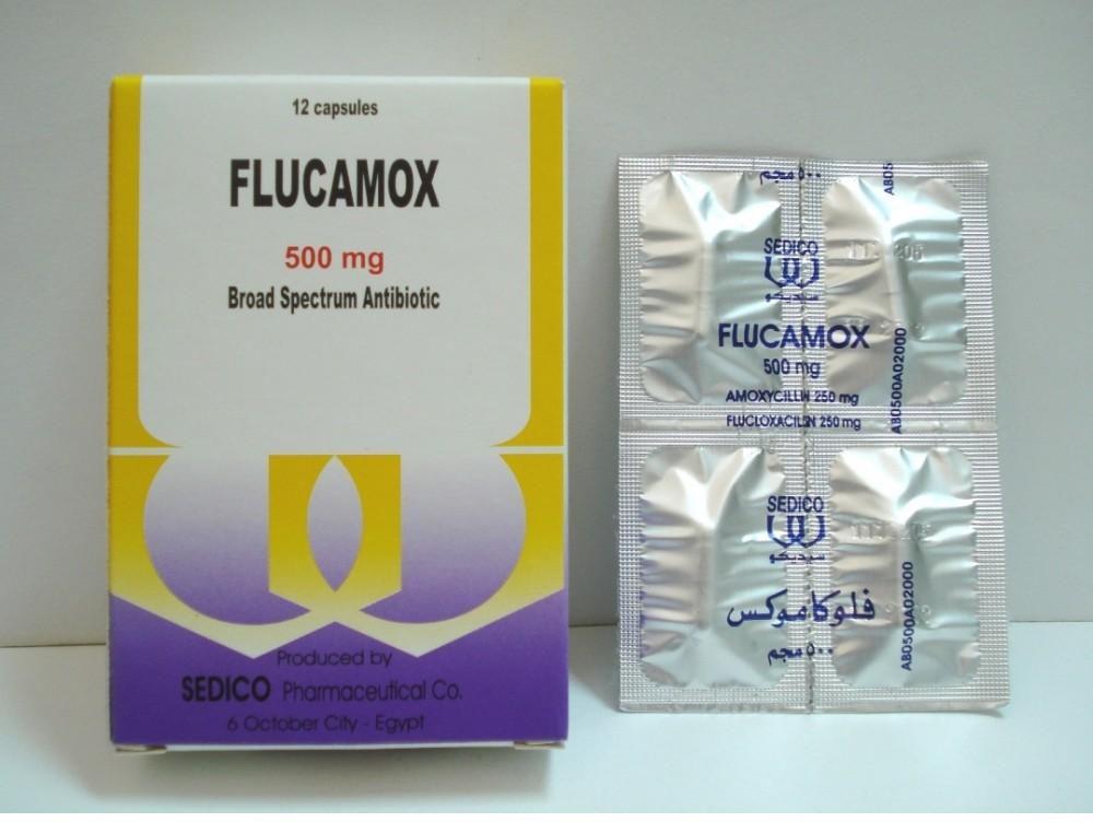 دواء فلوكاموكس مضاد حيوى لعلاج الدمامل و الخراج و عدوى الجروح FLUCAMOX