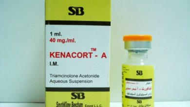 صورة امبولات كيناكورت Kenacort لعلاج مشكلات وقصور الغده الكظريه