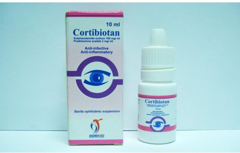 قطرة كورتيبيوتان لعلاج التهيج والالتهابات التي تحدث للعين