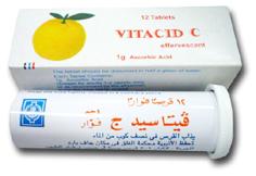دواء فيتاسيد ج لعلاج نزلات البرد و الإنفلوانزا حيث يعمل على تقوية المناعة VITACID C