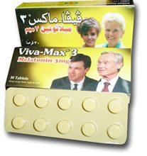 اقراص فيفا ماكس لعلاج الارق وتنظيم مواعيد النوم ومنظم للساعه البيولوجيه Viva-Max