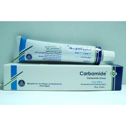 كريم كارباميد CARBAMIDE لعلاج جفاف الجلد والالتهابات الجلديه