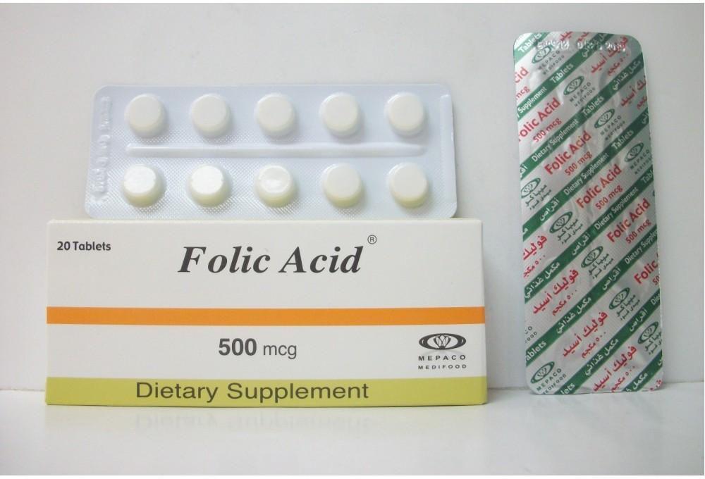 اقراص فوليك اسيد لعلاج فقر الدم الناتج عن نقص حمض الفوليك FOLIC ACID