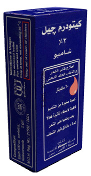 شامبو كيتوديرم جيل 2% لعلاج قشرة الراس والتهاب الجلد الدهني Ketoderm Gel
