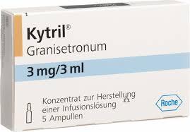 امبولات كيتريل لعلاج الغثيان والقئ الناتج عن العلاج الكيميائي kytril