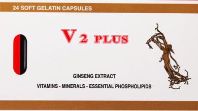 كبسولات فى 2 لعلاج نقص الفيتامينات والمعادن في الجسم v 2