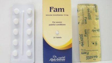 دواء فام مسكن لالام الاسنان و التهابات اللثة والام الظهر والرقبة FAM