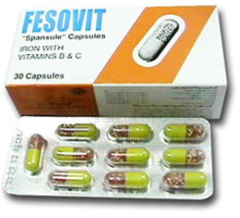 كبسولات فيسوفيت مكمل غذائى لعلاج الانيميا الحادة وفقر الدم Fesovit