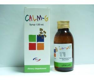 شراب كالم-جي Calm-G لعلاج الانتفاخات والتقلصات والمغص عند الرضع
