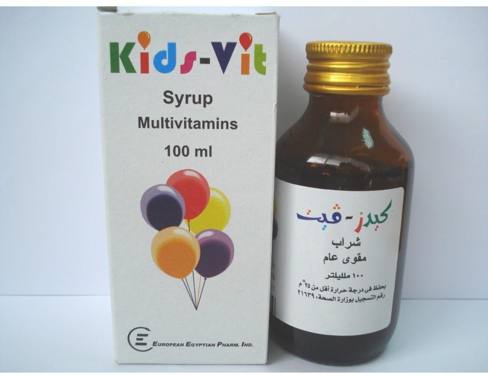 كيدز فيت شراب مكمل غذائي لزيادة التركيز وفاتح الشهية وتعويض نقص الفيتامينات Kids-Vit