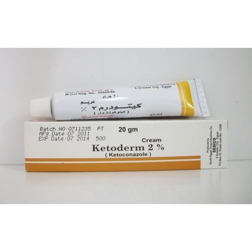 كريم كيتوديرم لعلاج الفطريات والتهابات الجلد KETODERM
