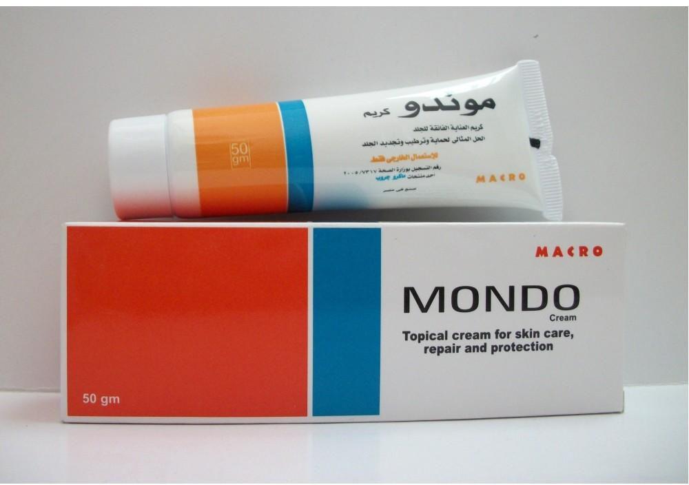 كريم موندو Mondo لعلاج جفاف البشرة وترطيب الجلد