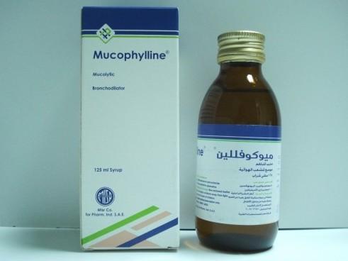 شراب ميوكوفيلين Mucophylline موسع للشعب الهوائية ومذيب للبلغم روشتة