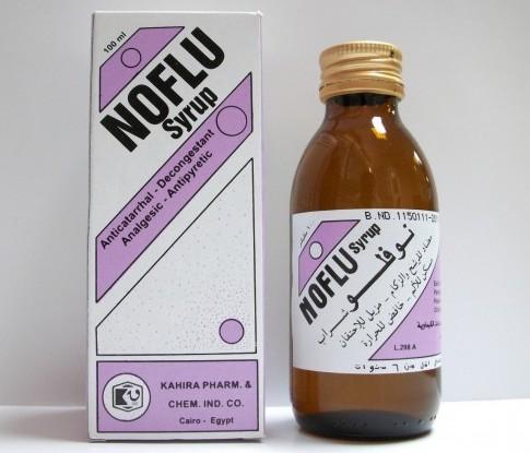 اقراص وشراب نوفلو Noflu لعلاج نزلات البرد والانفلونزا وخافض للحرارة