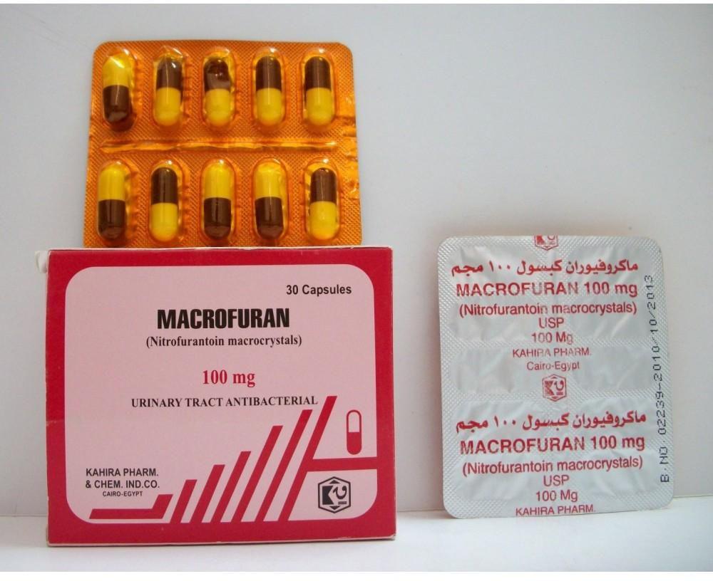 كبسولات ماكروفيوران Macrofuran لعلاج التهابات المسالك البولية وعدوي الجهاز البولي