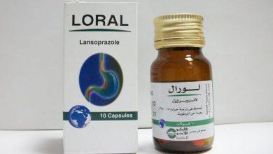 صورة لورال loral كبسولات لعلاج الحموضه وقرح الجهاز الهضمي