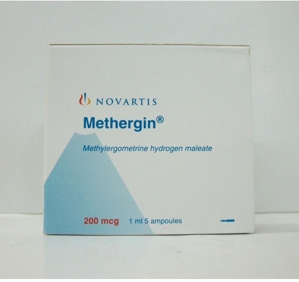 دواء ميثرجين Methergin لوقف النزيف بعد الولادة والاجهاض