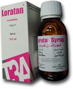 دواء لوراتان LORATAN لعلاج جميع انواع الحساسيه وعلاج التهاب الانف الموسمي