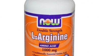 ال ارجينين مكمل غذائي L-arginine لتعويض الجسم بالاحماض الامينية الهامة