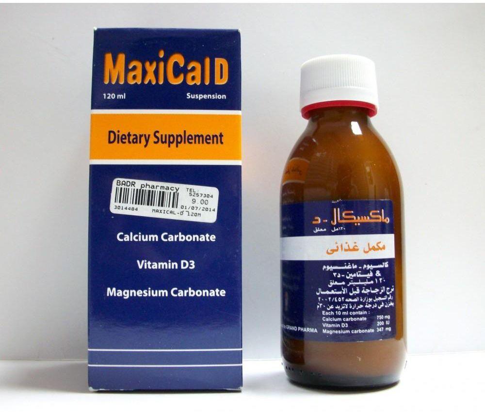 دواء ماكسيكال لعلاج نقص الكالسيوم وفيتامين د وهشاشة العظام Maxical