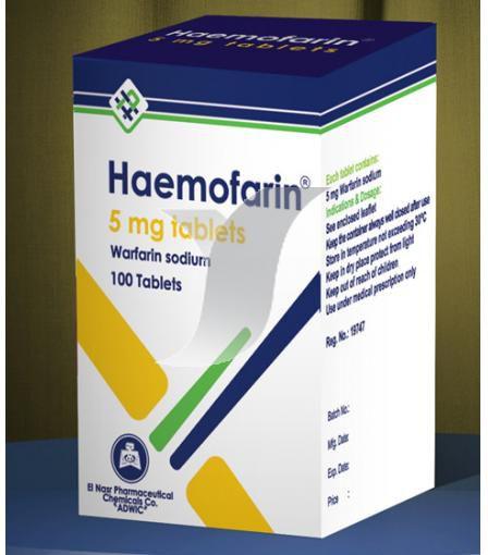 اقراص هيموفارين Haemofarin لعلاج ومنع الجلطات الدموية