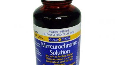 محلول ميركوروكروم Mercurochrome لتعقيم و تطهير الجروح