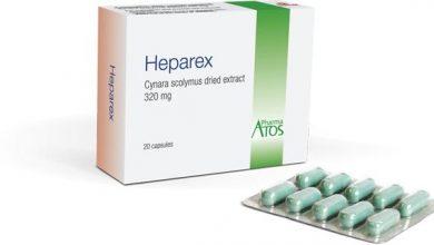 Photo of كبسولات هيباريكس Heparex لحماية وتنشيط الخلايا الكبدية