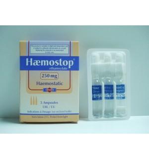 اقراص و امبولات هيموستوب Haemostop مضاد لنزيف الدم