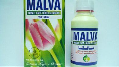 غسول مالفا Malva دوش مهبلي مطهر ومنظف للمناطق الحساسة للسيدات