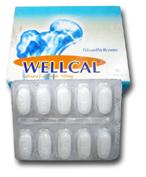 Photo of اقراص ويلكال Wellcal لعلاج حالات نقص الكالسيوم و مضاد لحموضة المعدة