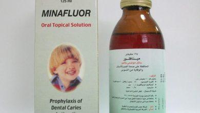 Photo of مضمضة فم مينافلور للحفاظ علي صحة الفم و الاسنان و الوقاية من التسوس MINAFLUOR